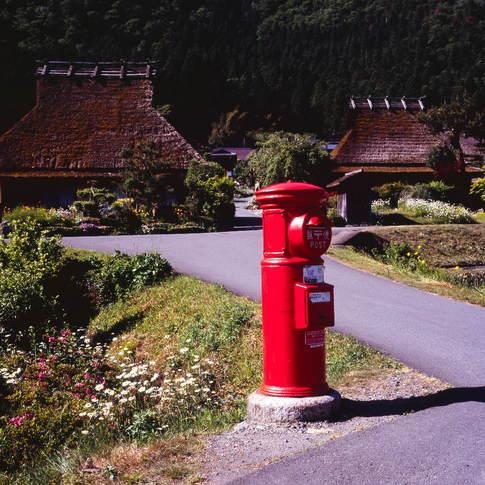 1505-66 Scan京都美山742.jpg