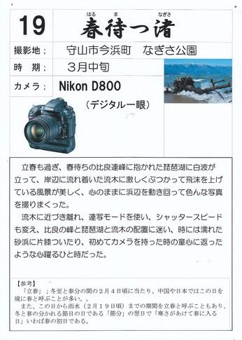 二人展写真・作品カード.jpg