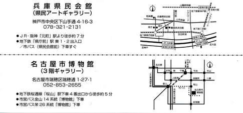 2018日本大判写真展864.jpg